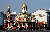 Orthodox Church, Red Square